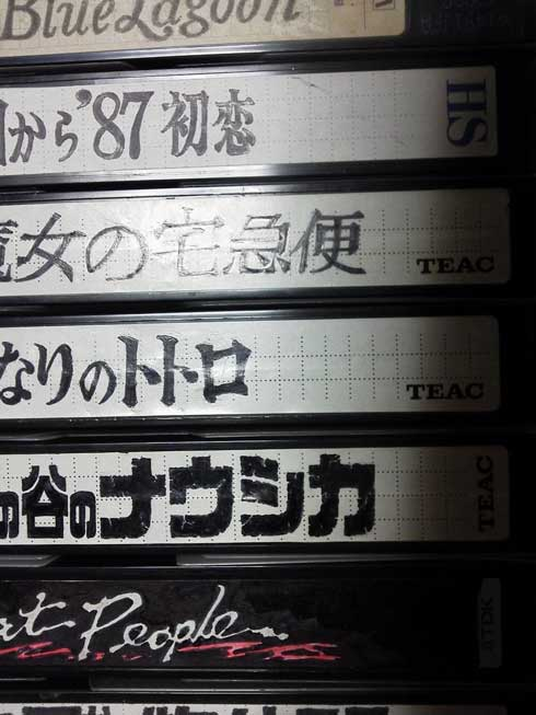 VHS ラベル 映画 タイトル 再現 手書き 中学生