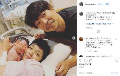 遠藤久美子 横尾初喜 出産 赤ちゃん 映画監督
