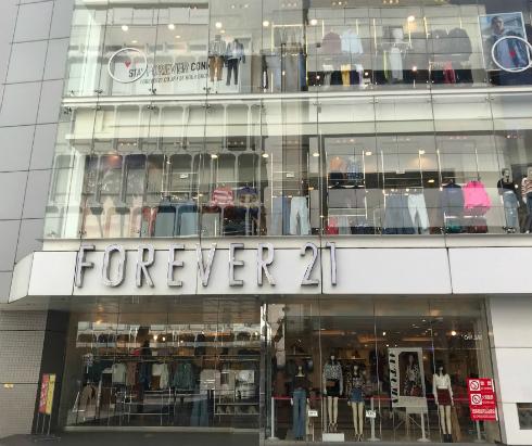 Forever21日本撤退