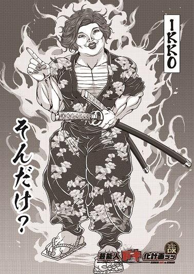 ダウンタウンdx 芸能人バキ化計画 高須克弥院長