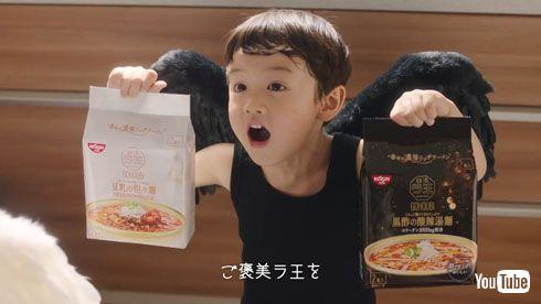 Cm 坦々麺