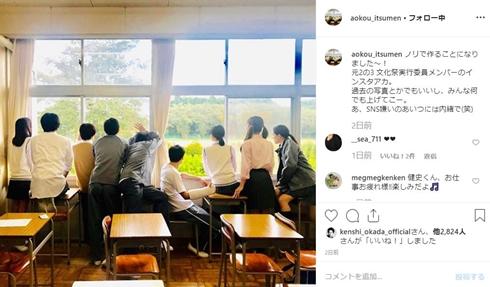 フォローされたら終わり 岡田健史 中学聖日記 アベマ 初主演