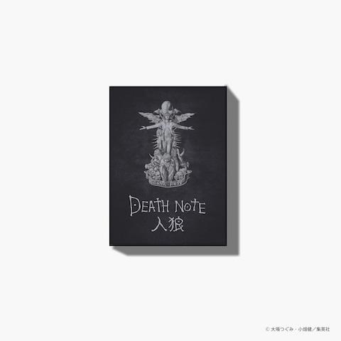 DEATH NOTE 人狼