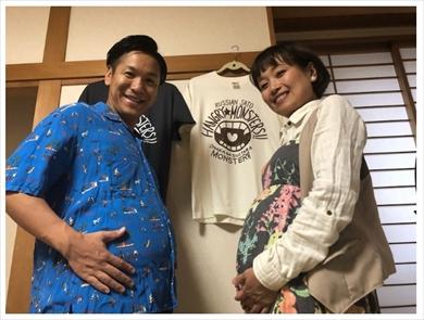 川島章良 はんにゃ ロシアン佐藤 大食い ダイエット ブログ YouTube