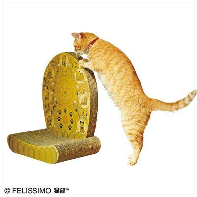 フェリシモ猫部 光背つめとぎ