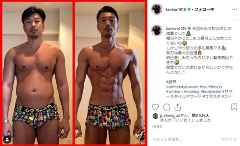 金子賢 ボディービル フィットネス 筋肉 大会