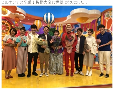 有吉弘行 メイプル超合金 安藤なつ カズレーザー ヒルナンデス 卒業 ブログ