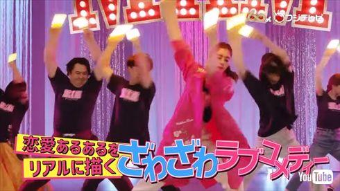 新木優子 オタ芸 モトカレマニア スペシャルCM ハロヲタ コール