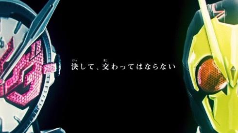 仮面ライダー 令和 ザ・ファースト・ジェネレーション 特報映像