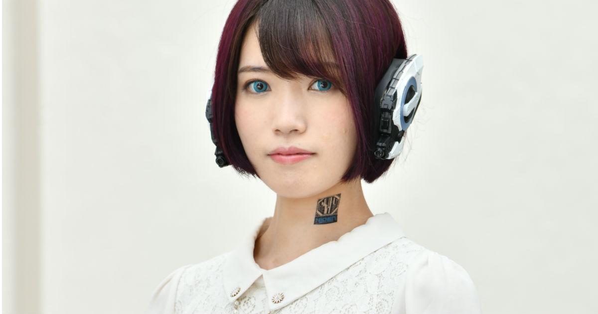 美山加恋、「仮面ライダーゼロワン」出演決定で話題 「すっかり