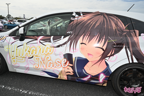 EMTG 痛車
