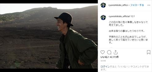 錦戸亮 ジャニーズ事務所 退所 ソロ活動 YouTube 動画 関ジャニ∞ インスタ