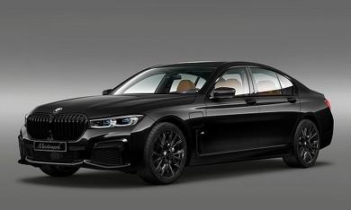 BMW 745e M Sport Meisterwerk
