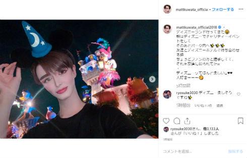 Matt 加工 Instagram インスタ 盗撮 香取慎吾 草なぎ剛 稲垣吾郎