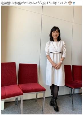 東尾理子 高齢出産 ダイエット 産後太り 産後ダイエット スムージー 酵素 ブログ