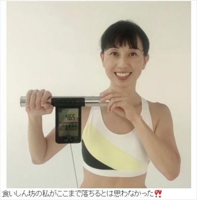 東尾理子 体重 高齢出産 ダイエット 産後太り 産後ダイエット スムージー 酵素 ブログ