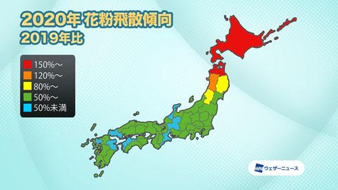 飛散傾向を示した全国地図 北海道、青森が多い