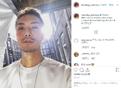 """成宮寛貴、""""芸能界復帰""""報道を否定 「あれはフェイクニュースです」 (1 ..."""