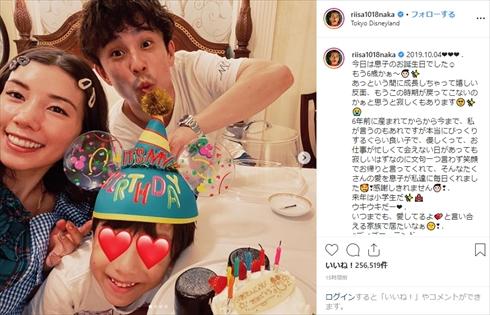 中尾明慶 仲里依紗 息子 6歳 誕生日 インスタ 東京ディズニーランド 東京ディズニーシー