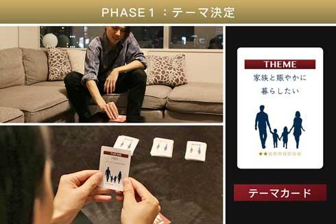 マンションポエム カードゲーム ザ・ポエティックマンション クラウドファンディング