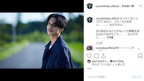 錦戸亮 認証バッジ 関ジャニ∞ Twitter インスタ