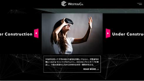 虐待体験VR