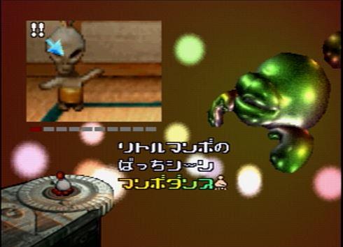 UFO どうかしているゲームの世界