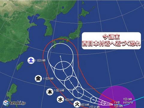 台風19号情報