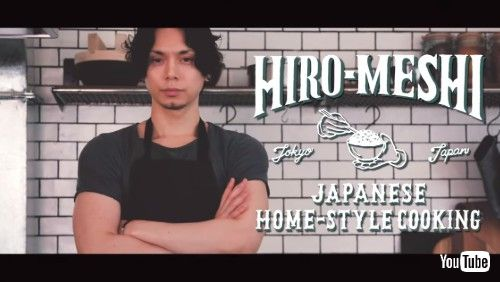 水嶋ヒロ 俳優 家庭料理