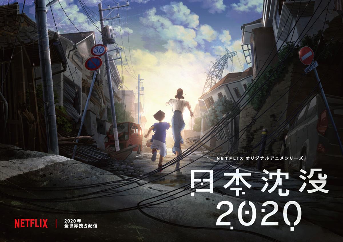 日本沈没の画像 p1_30
