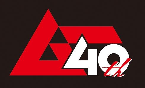 ムー40周年