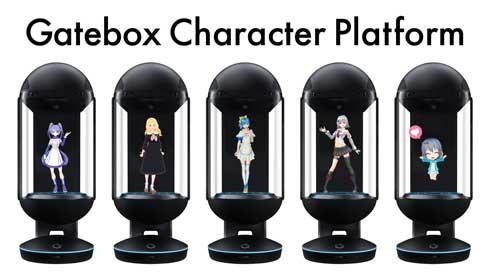 Gatebox 正式販売 キャラクター プラットフォーム HoloModels Re:ゼロ エミリア レム