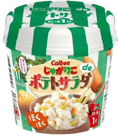カルビー カップサラダ じゃがりこ de ポテトサラダ たらこバター ファミリーマート