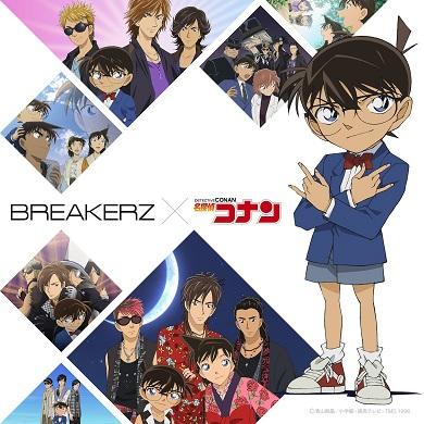 「BREAKERZ×名探偵コナンCOLLABORATION BEST」