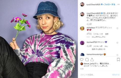 りゅうちぇる ひげ すっぴん インスタ Instagram