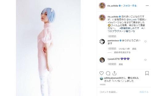 内田理央 綾波レイ エヴァンゲリオン コスプレ