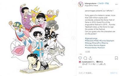 うる星やつら 歴史秘話 るーみっくアニメヒストリア 全るーみっくアニメ大投票 高橋留美子 古川登志夫