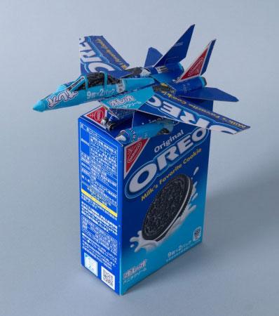 オレオの飛行機