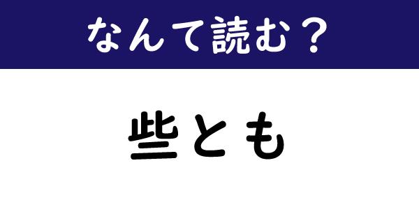 l_ms3165_191016kanji_Q.jpg