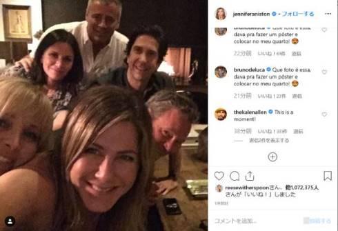 ジェニファー・アニストン Instagram フレンズ