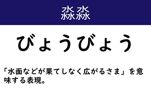 なんて読む?】今日の難読漢字「些とも」 (3/11) - ねとらぼ