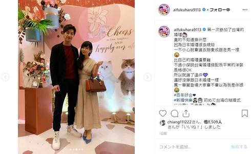 福原愛 江宏傑 結婚式 台湾 ブライズメイド