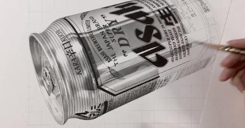 鉛筆でスーパードライ