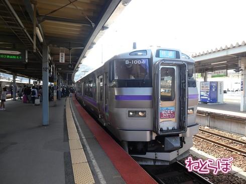 乗り鉄 北海道 道南いさりび鉄道 ながまれ海峡号 日本一貧乏 観光列車