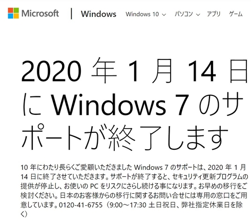 windows win7