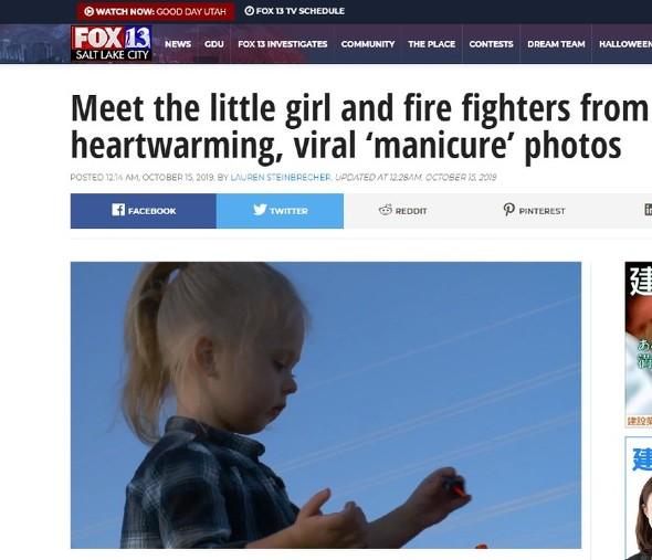 事故現場へかけつけた消防隊員の爪が紫色に 幼女への対応に賞賛の声