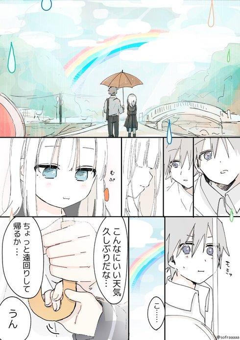 お天気ガール04