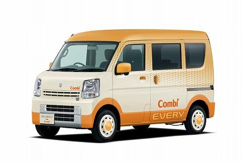 軽商用車「エブリイ」をベースにしたベビー用品メーカー・コンビとコラボしたコンセプトカー