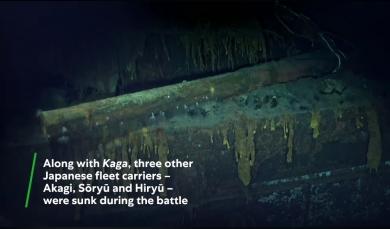加賀 戦艦 空母 赤城 発見