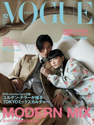 秋元梢 松田翔太 VOGUE ボーグジャパン モデル 表紙